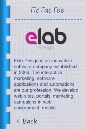 eLab Design Portfolio Морски шах Mobile
