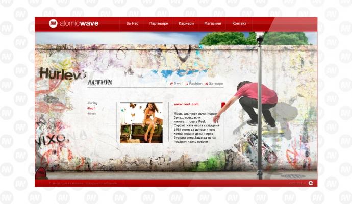 eLab Design Portfolio Atomic Wave Web