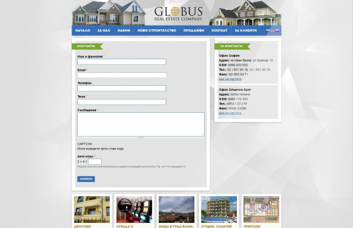 eLab Design Portfolio Globus Estate Web