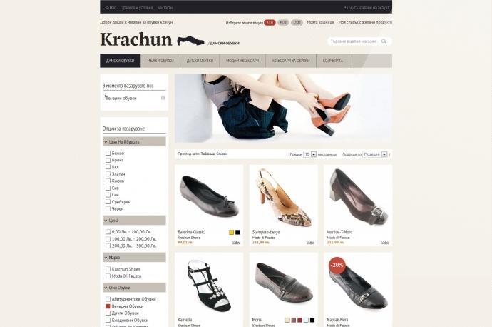 eLab Design Portfolio Крачун Web