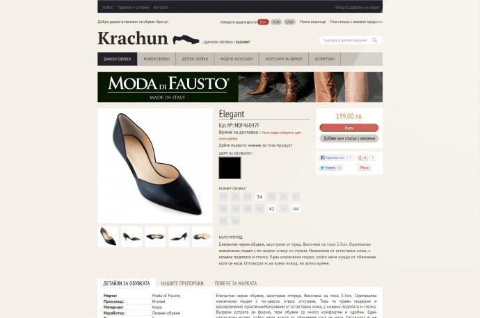 eLab Design Portfolio Krachun Web