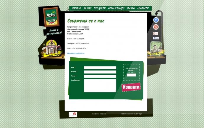 eLab Design Portfolio Nutline Web