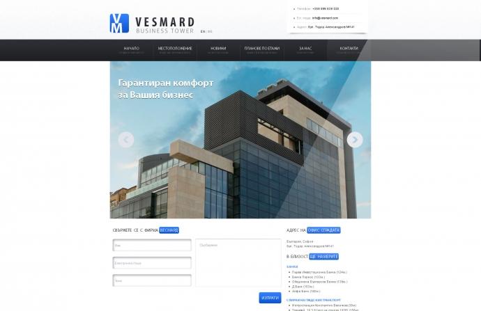 eLab Design Portfolio Весмард Web