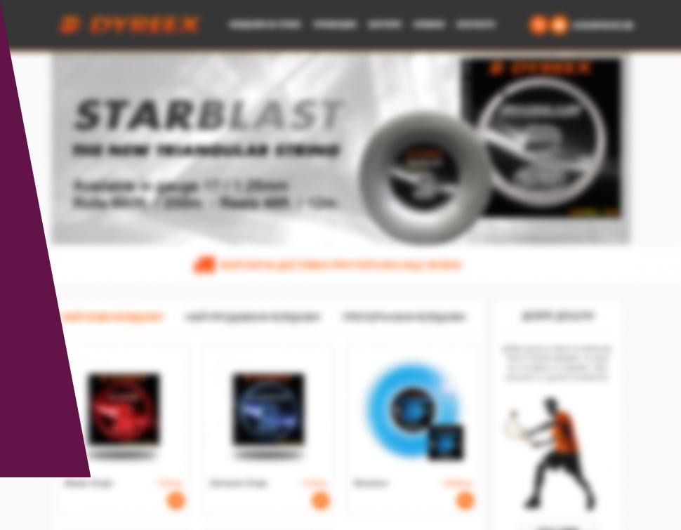 eLab Design Portfolio Dyreex Web